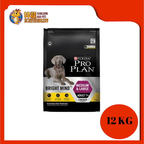 PRO PLAN BRIGHT MIND ADULT 7+ MEDIUM LRG 12KG