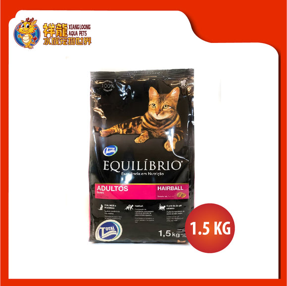 EQUILIBRIO ADULT CAT FOOD 1.5KG