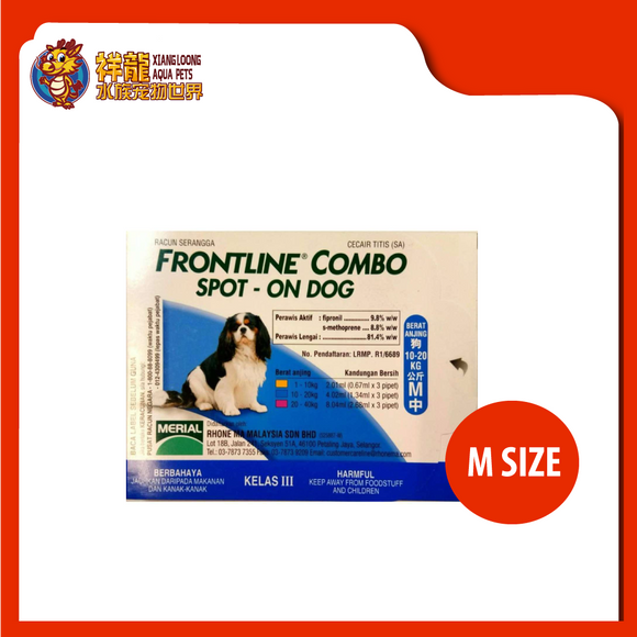 FRONTLINE COMBO SPOT-ON DOG 10-20KG (1.34ML X 3 PIPET) (M)