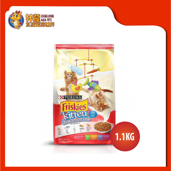 FRISKIES KITTEN DISCOVERIES 1.1KG