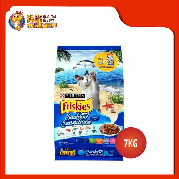 FRISKIES SEAFOOD SENSATION 7KG