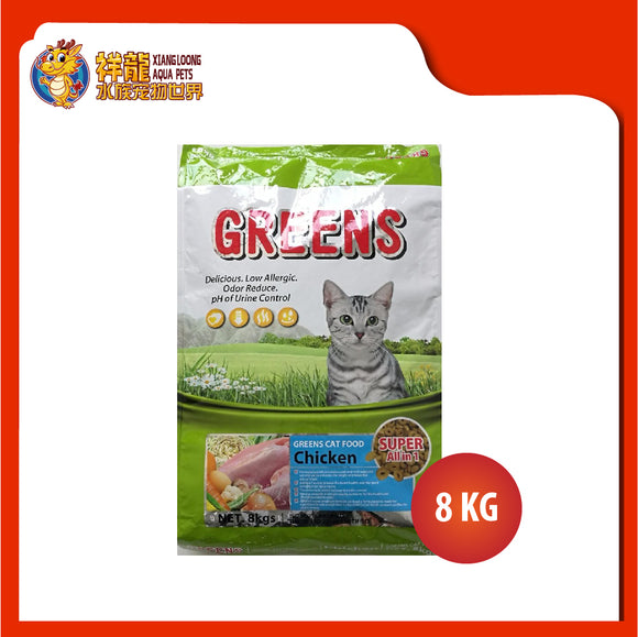 GREENS ADULT CHICKEN 8KG