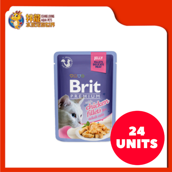 BRIT POUCH JELLY CHICKEN FILLET 85G (24XRM1.83)