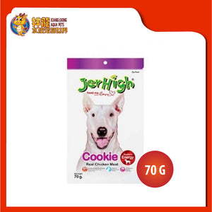 JERHIGH COOKIE 70G