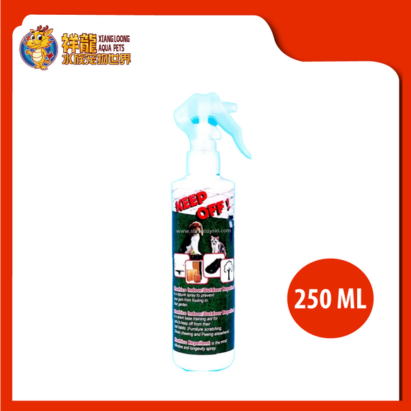 MAXHICO KEEP OFF DOGS & CATS REPELLENT 250ML
