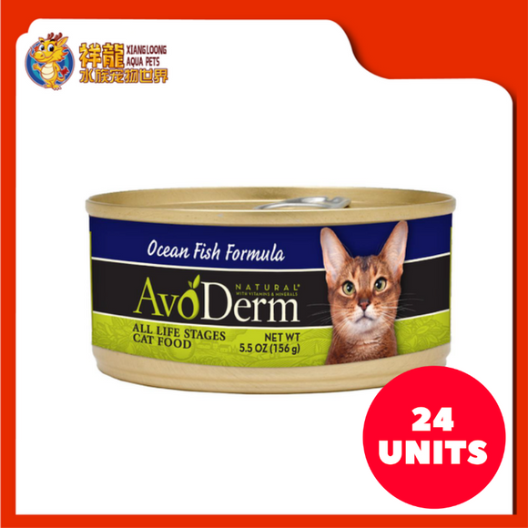 AVODERM NATURAL CAT OCEAN FISH 5.5OZ (20XRM7.60)+(BUY 20 FREE 4)