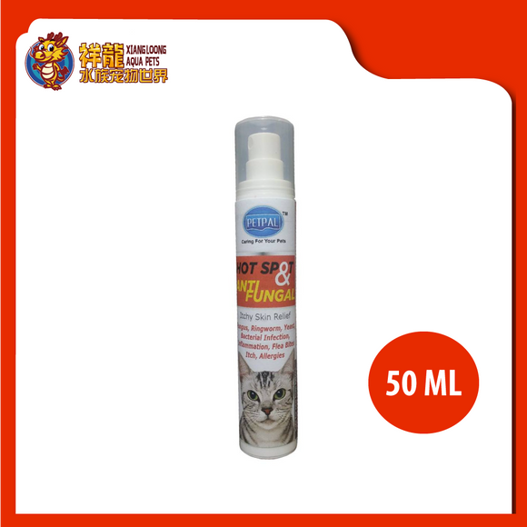 PETPAL HOT SPOT ANTI FUNGAL 50ML
