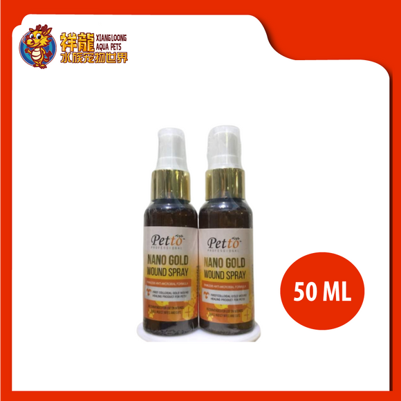 PETTO NANO GOLD WOUND SPRAY 50ML