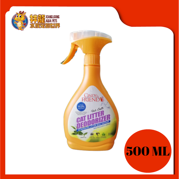 CAT LITTER DEODORIZER SPRAY (GREEN TEA) 500ML