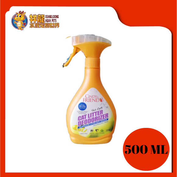 CAT LITTER DEODORIZER SPRAY(LEMON CITRUS)500M
