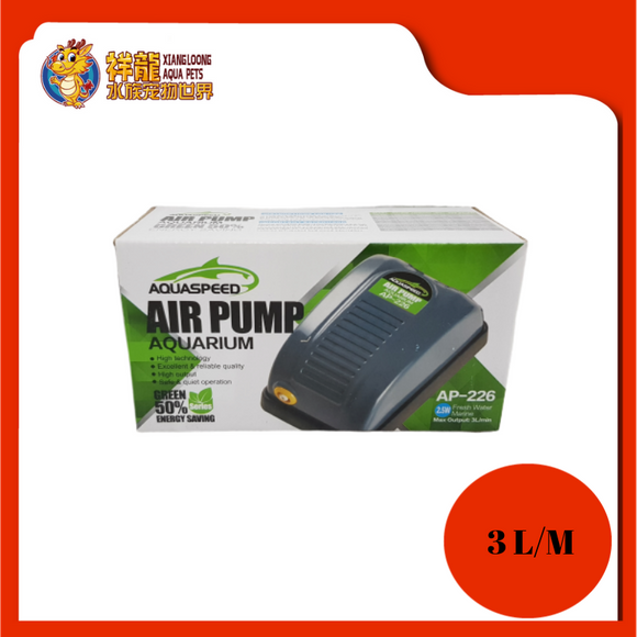 AIR PUMP AP-226 1 WAY