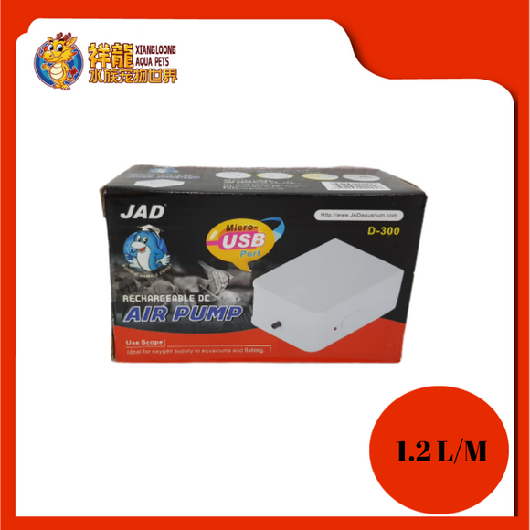 AIR PUMP AC/DC JAD D-300