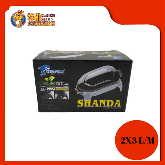 AIR PUMP (2 WAY) SDA-9902 *5W* SHANDA