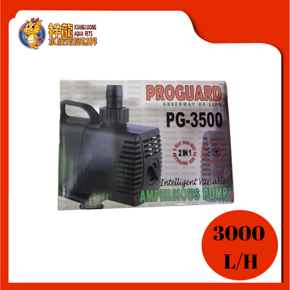 PROGUARD SUBMERSIBLE PUMP PG-3500