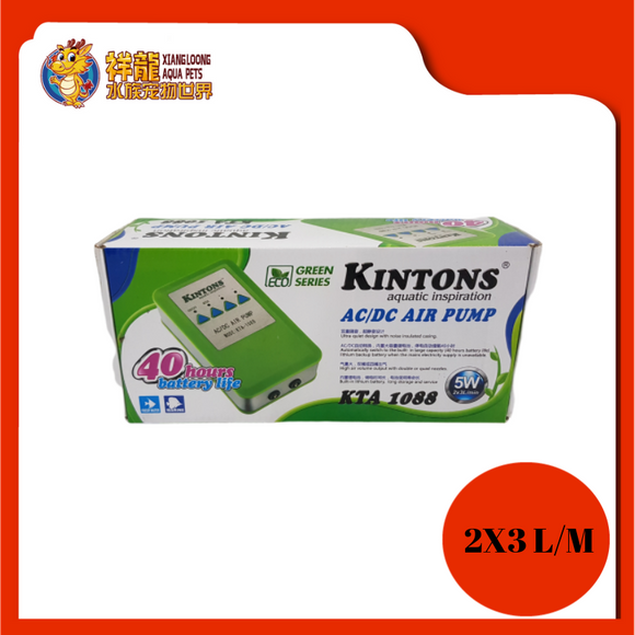 AIR PUMP KTA-1088 AC/DC 5W KINTONS