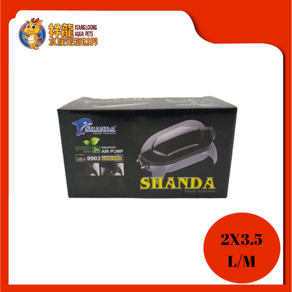AIR PUMP SDA-9903 (2 WAYS) SHANDA