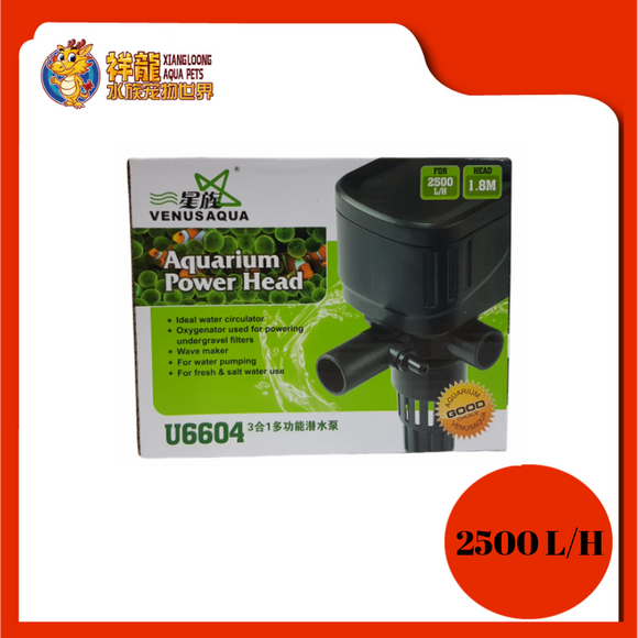 POWER HEAD U6604 LIQUID POWER HEAD