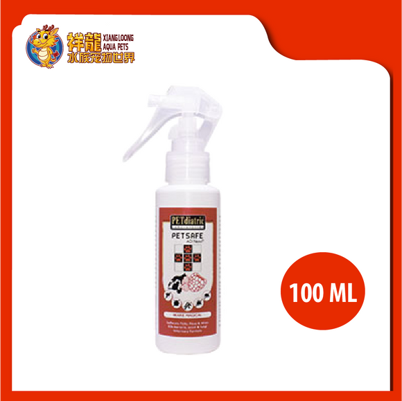 PDIATRIC PETSAFE BEARIE MAGICAL 100ML