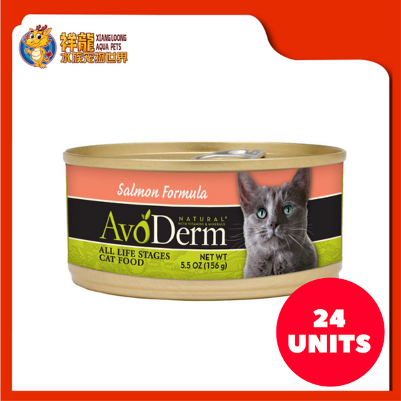 AVODERM CAT SALMON FORMULA 5.5OZ (20XRM7.60)+(BUY 20 FREE 4)