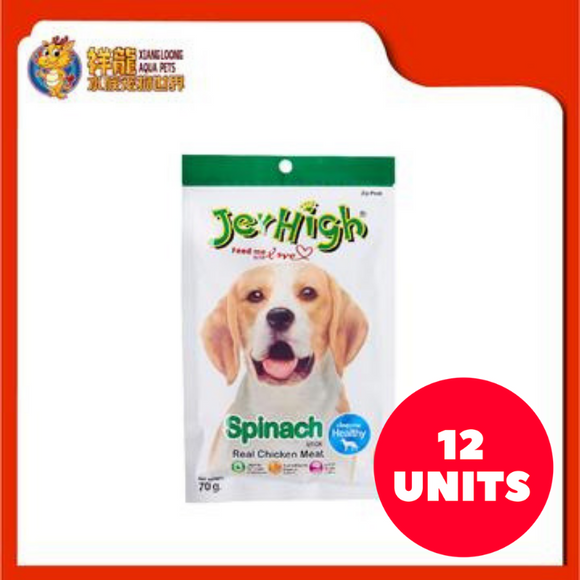 JERHIGH SPINACH 70G (12XRM5.94)