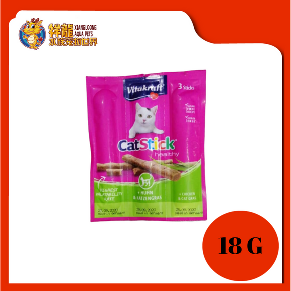 VITAKRAFT CATSTICK CHICKEN & CAT GRASS 18g