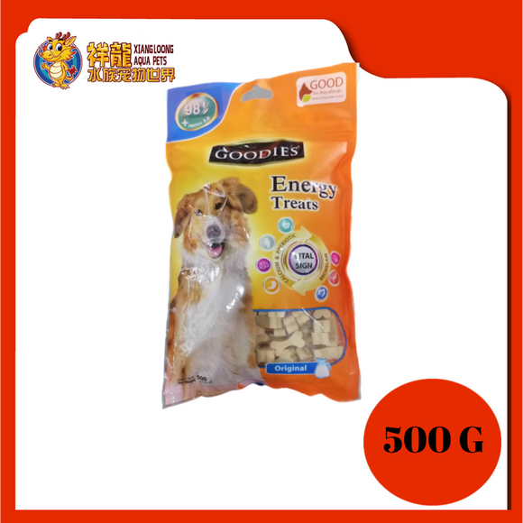 GOODIES ENERGY TREAT BONE WHITE 500G