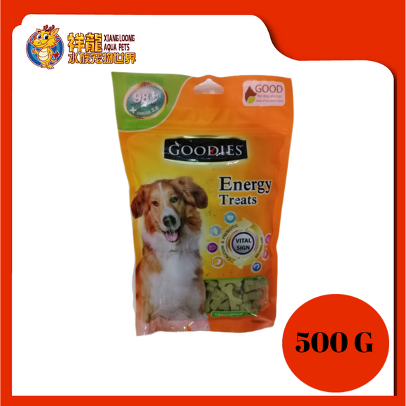 GOODIES ENERGY TREAT BONE GREEN 500G