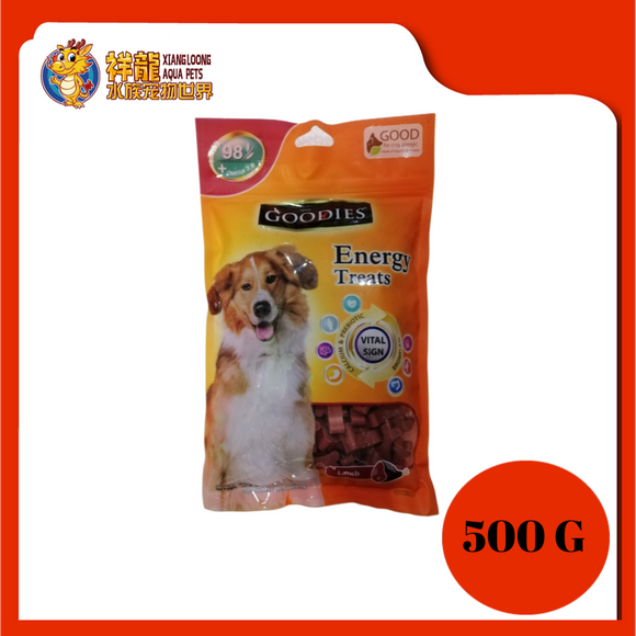 GOODIES ENERGY TREAT BONE RED 500G