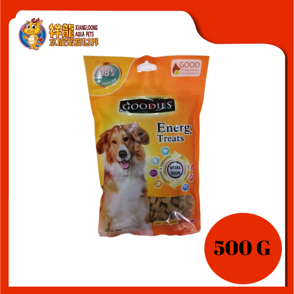 GOODIES ENERGY TREAT BONE BROWN 500G