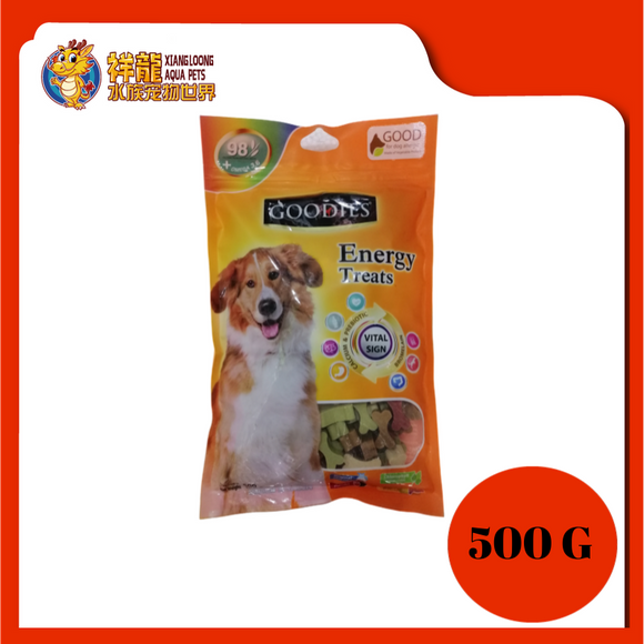 GOODIES ENERGY TREAT BONE MIX 500G