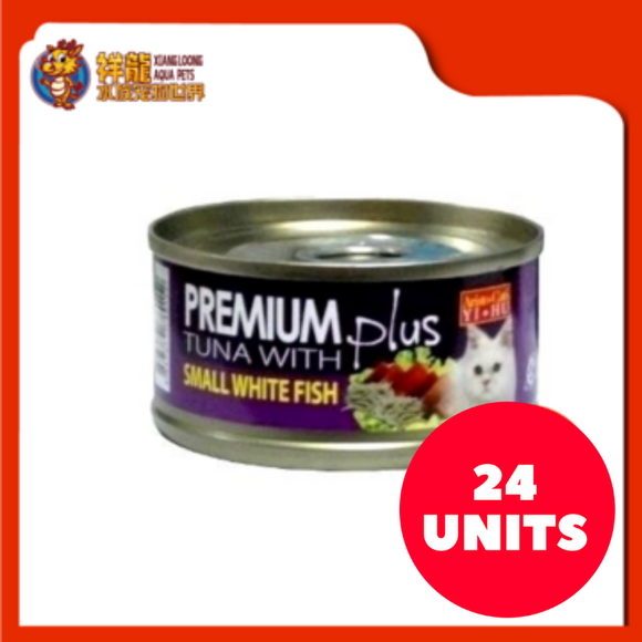 ARISTOCAT TUNA & SMALL WHITE FISH 80G (24XRM2.85)