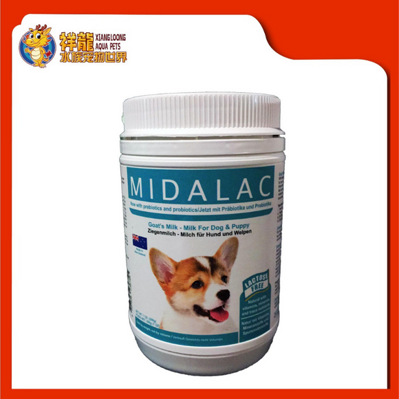 MIDALAC GOAT MILK POWDER FOR DOG & PUPPY 200G