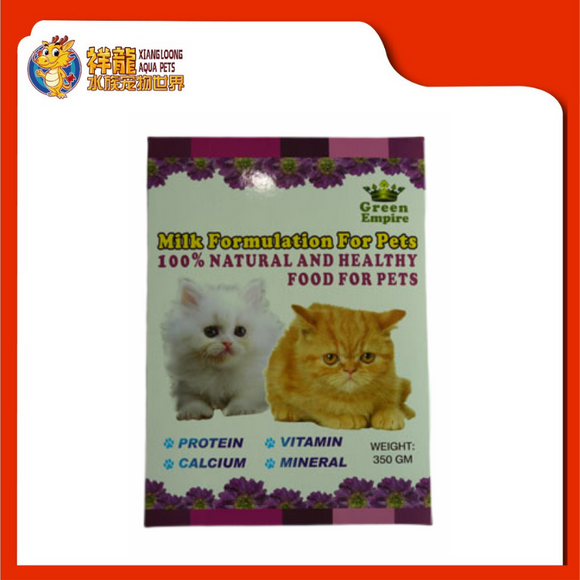 GREEN EMPIRE MILK FORMULATION FOR PETS 350G