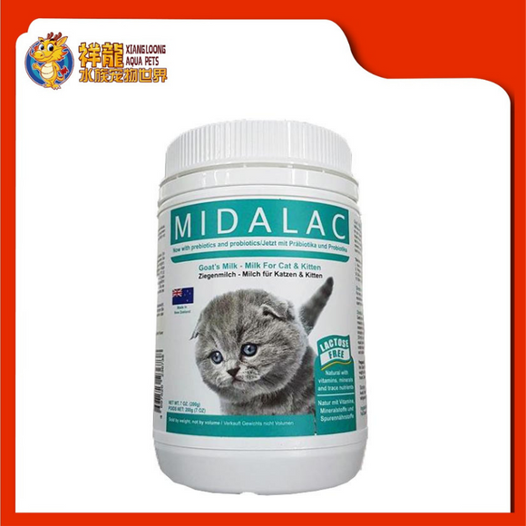 MIDALAC GOAT MILK POWDER FOR CAT & KITTEN 200G