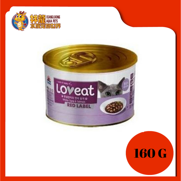 LOVEAT WHITE TUNA & SALMON 160G