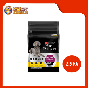 PRO PLAN BRIGHT MIND ADULT 7+ MEDIUM 2.5KG