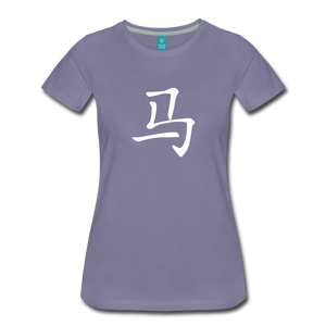 Women's Chinese Horse Character T-Shirt - washed violet