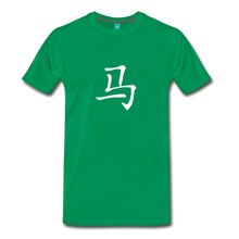 Load image into Gallery viewer, Men's Chinese Horse Character T-Shirt - kelly green