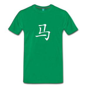 Men's Chinese Horse Character T-Shirt - kelly green