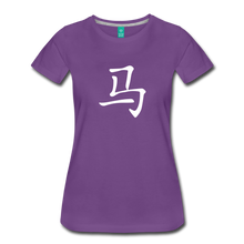 Load image into Gallery viewer, Women's Chinese Horse Character T-Shirt - purple