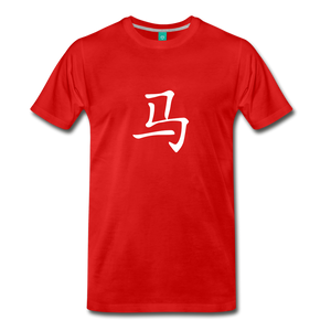 Men's Chinese Horse Character T-Shirt - red