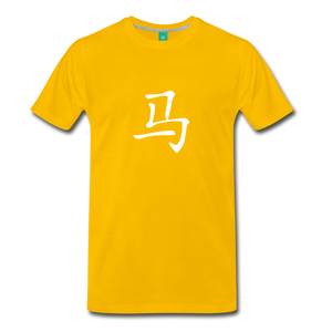 Men's Chinese Horse Character T-Shirt - sun yellow