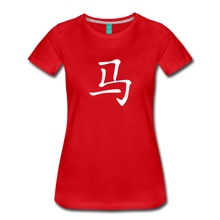 Load image into Gallery viewer, Women's Chinese Horse Character T-Shirt - red