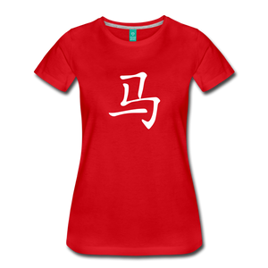 Women's Chinese Horse Character T-Shirt - red