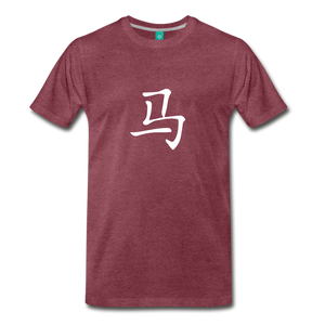 Men's Chinese Horse Character T-Shirt - heather burgundy