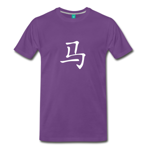 Men's Chinese Horse Character T-Shirt - purple