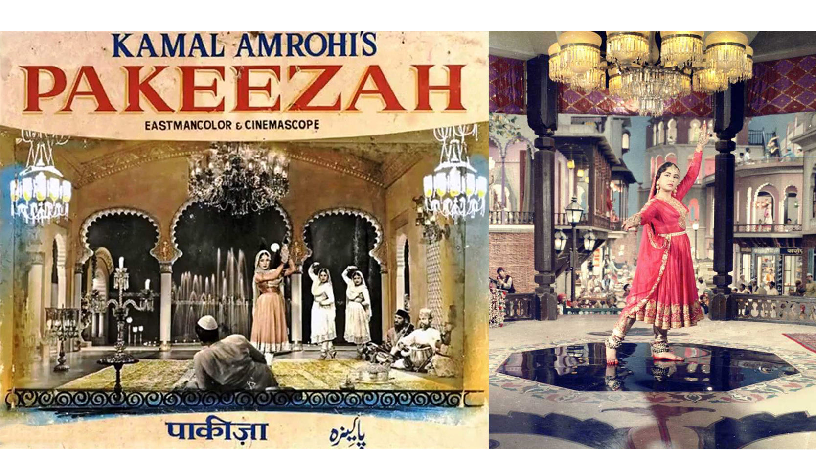 Pakeezah Movie Set Lightning