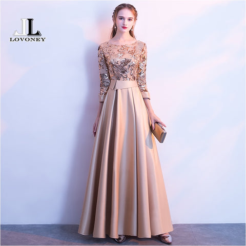 Golden Evening Dress Long Prom Party