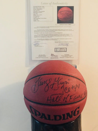 George Gervin signed Basketball with Official Cert of Authenticity By JSA / NBA