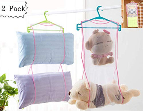 Cute Sleeping Pillow Pet Basking Holder Hanging Heavy Duty Space Saver Mesh Bags Shoe Dryer Basket Closet Storage Accessory Organizers Two Layer,2 Pack